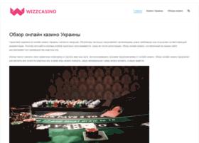 wizz.org.ua