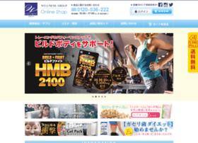 wj-shop.jp