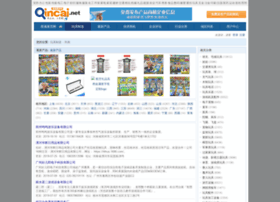 wj.qincai.net