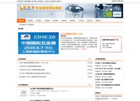 wjbf.haozhanhui.com