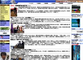 wjc-news.co.jp
