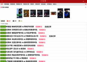 wjcha.com