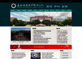 wjcollege.ahnu.edu.cn