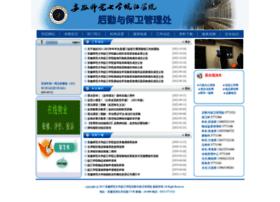 wjhbc.ahnu.edu.cn