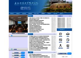 wjjwc.ahnu.edu.cn