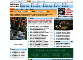 wjls.com.cn