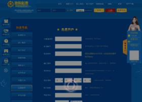 wjunjun.com