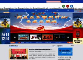 wjyanghu.com