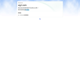wjyl.com