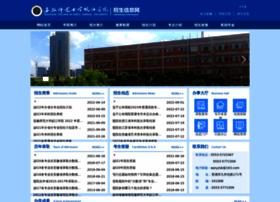 wjzsb.ahnu.edu.cn
