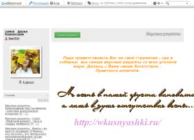 wkusnyashki.ru
