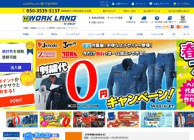 wl-netshop.com