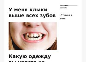 wladdaw.ru