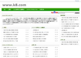 wlfangchan.com