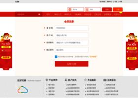 wlnrar.com