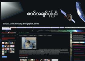 wlovestory.blogspot.kr