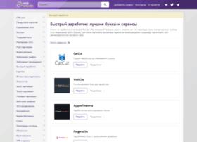 wm-click.ru