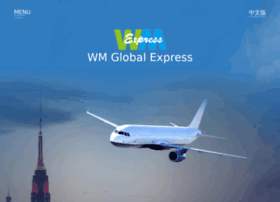 wm-global-express.com