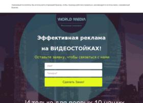 wm-nsk.ru