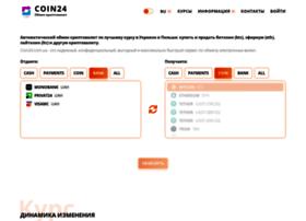 wm24.com.ua
