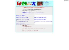 wmatu.com