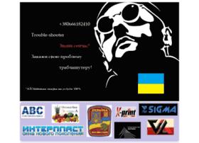 wmcity.com.ua