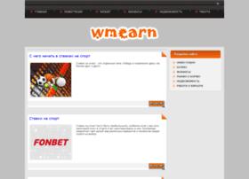wmearn.com