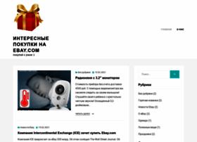 wmebay.ru