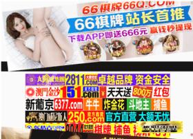 wmeim.com