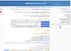wmexchange.co.il
