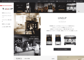 wmf-japan.co.jp