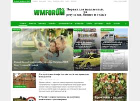 wmforum.net.ru