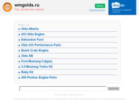 wmgolds.ru