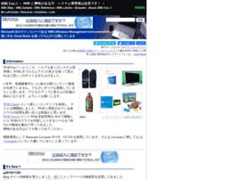 wmifun.net