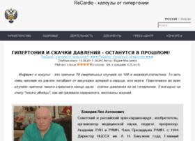 wmmailciti.ru