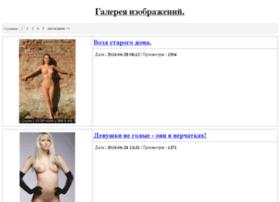 wmpic.ru
