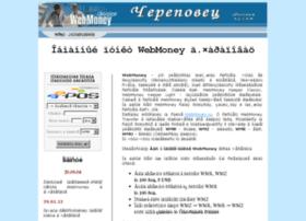 wmsity.ru