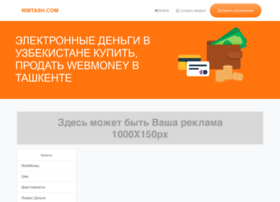 wmtash.com