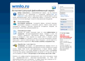 wmto.ru