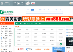 wmwz.com