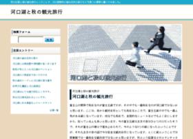 wmz-forum.net