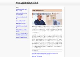 wmz-nano.com