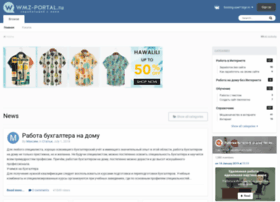 wmz-portal.ru