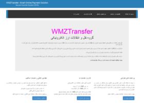 wmztransfer.net