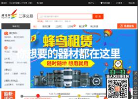 wo.fengniao.com