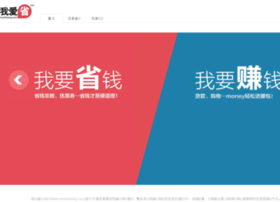 woaisheng.com