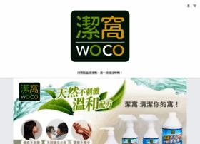 woco.com.tw
