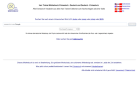 woerterbuch.hantrainerpro.de
