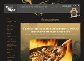 woknroll.com.ua