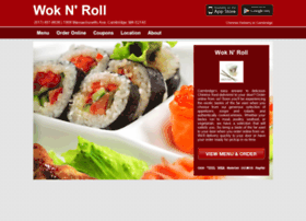 woknrollcambridge.com